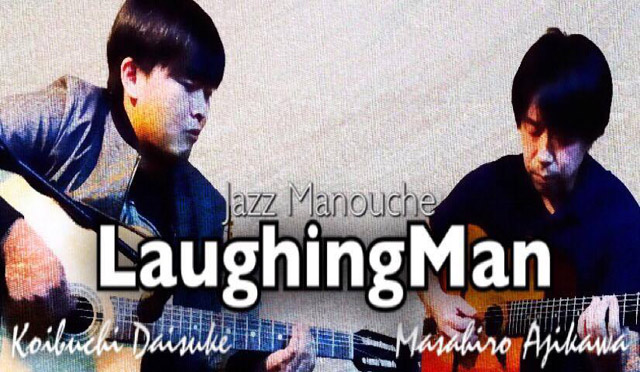 LaughingMan