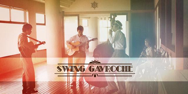 SWING GAVROCHE